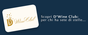 Dievole D'wine club 300x120